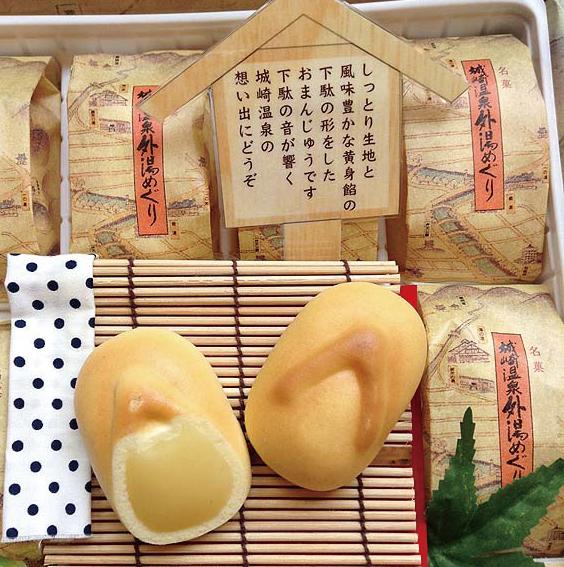 外湯めぐり(お饅頭)