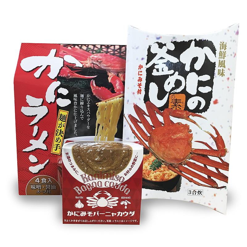 かに(ラーメン・釜飯・つまみ)