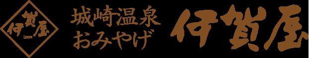 伊賀屋ロゴ